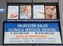clinica-dental-valreston-en-valdemoro (2)